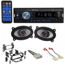 87-95 JEEP WRANGLER YJ Car Digital Media Receiver/Radio+Front Speakers+Wire Kits