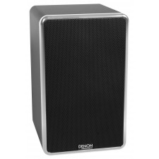 """Denon DN-508S 8"""" 220w RMS Active 3Way Tri-Amped Studio Reference Monitor Speaker"""